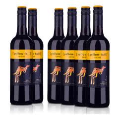 澳大利亚原瓶进口红酒黄尾袋鼠西拉红葡萄酒750ml*6整箱装