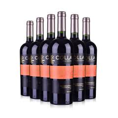 智利珂拉珍藏赤霞珠葡萄酒750ml(6瓶装)