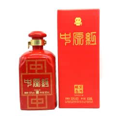 50°宋河中原红(2017年上海国际酒交会)500ml