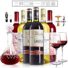 【3种口味一次享受】干白2支甜红2支干红2支 名仕之风葡萄酒组合装整箱750ml*6瓶