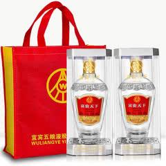 42°五粮液股份公司出品富贵天下绵柔级白酒礼盒500ml(2瓶装)