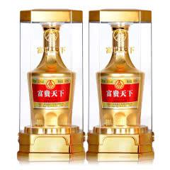 52°金装五粮液股份公司出品富贵天下浓香型白酒500ml(2瓶装)