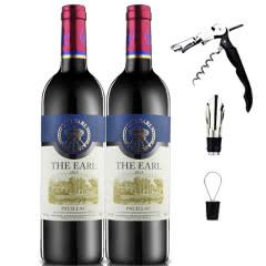 法国原瓶进口拉菲伯爵波雅克干红葡萄酒红酒【送开酒器】750ml *2