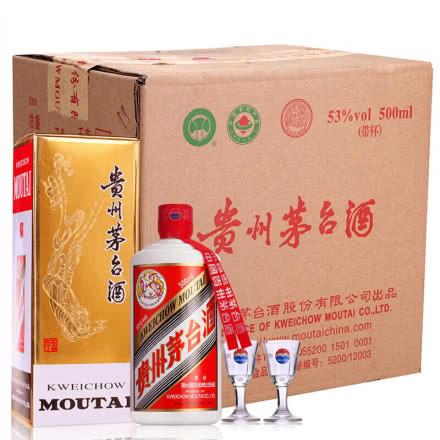 【歌德老酒特卖】53°飞天茅台 500ml(2016年)(6瓶装)整箱