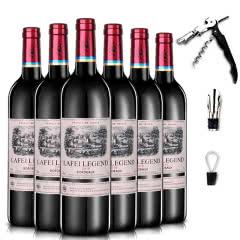 法国原瓶进口拉菲传奇德罗干红葡萄酒红酒750ml*6