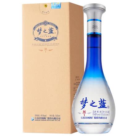 洋河梦之蓝酒价格表和图片 洋河酒价格是多少