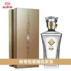 【酒厂自营】文君酒-天弦 500ml