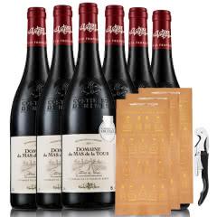 法国原瓶进口AOC级得拉图干红葡萄酒送礼袋送海马刀750ml(6瓶装)