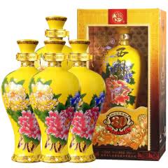 52°西凤酒国花瓷30年500ml(4瓶装)