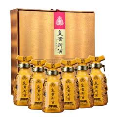 52°皇沟御酒小黄瓶复合香 100ml(6瓶装)