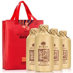 53°茅台镇贵州原浆封藏原浆酒1988 酱香型白酒 500ml*4瓶 整箱装 送礼礼盒酒