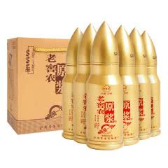 52°泸州原浆老窖农子弹收藏白酒整箱248ml(6瓶装)