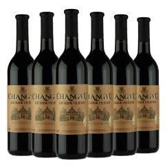 张裕优选级赤霞珠干红葡萄酒750ml(6瓶装)