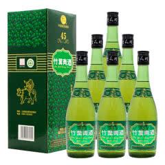 45°竹叶青酒475ml*6瓶(2007年)