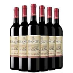 张裕干红葡萄酒750ml(6瓶装)
