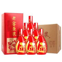 53°山西清香型原浆红瓶白酒整箱礼盒装500ml(6瓶装)