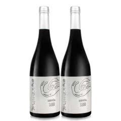 西班牙云图银色干红葡萄酒VP级原瓶进口精选门西亚葡萄酒2支装包邮