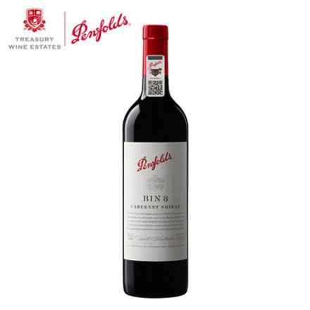 澳大利亚进口红酒 奔富(Penfolds) Bin8赤霞珠设拉子红葡萄酒750ml单支装