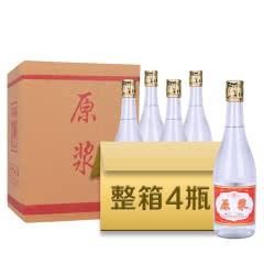 53°汾水行宫原浆酒粮食酒475ml(4瓶装)