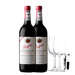 澳洲红酒澳大利亚奔富寇兰山76设拉子赤霞珠干红葡萄酒750ml*2 赠2杯+开瓶器+酒塞