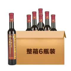 威佰利 洞藏红原桨杨梅酒 375ml*6瓶装
