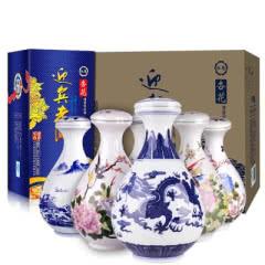 45°泓誉迎宾汾酒青花瓷原浆酒汾酒产地清香型白酒500ml(6瓶装)