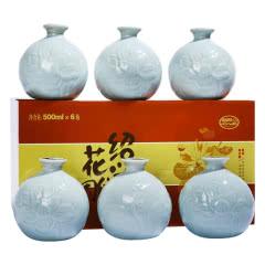 绍兴黄酒15度半干型花雕酒整箱500ml*6瓶礼盒装