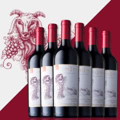 新疆芳香庄园 有机红酒 尕亚(gaya)梅洛干红葡萄酒 750ml*6整箱