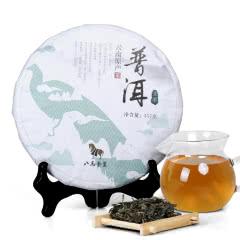 八马茶业 云南普洱茶 优质大叶生普洱 普洱茶生茶357g/饼