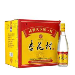 汾酒 杏花村酒 42度 750ml*12瓶 整箱装 清香型白酒