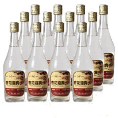 53°泓誉杏花迎宾汾酒原浆酒汾酒产地清香型白酒500ml(12瓶装)