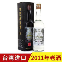【京东配送】(2011年 老酒)58°金门高粱酒白金龙600ml