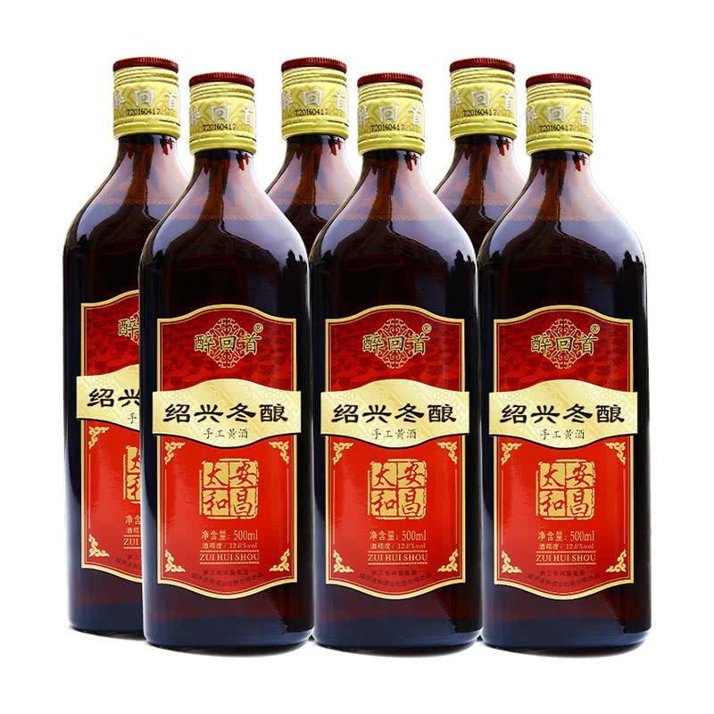 花雕酒_绍兴黄酒 传统手工冬酿花雕酒半干型 整箱500ml*6瓶装