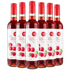 丰收 纯情醉酒诗 低度果酒女士酒 山楂酒葡萄酒 500mL*6瓶 整箱