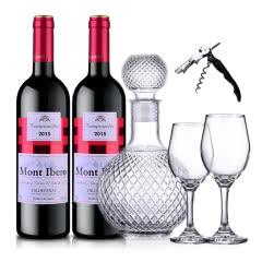 西班牙原瓶进口红酒(DO级)伊比利亚山干红葡萄酒750ml* 2 送欧式醒酒器