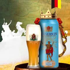 德国 凯撒啤酒 窖藏白啤500ml*24听原装进口啤酒罐装小麦啤酒整箱