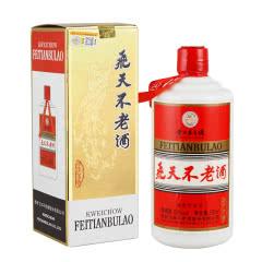 53°贵州茅台镇 飞天不老酒 茅台盒 酱香型 500ml*1