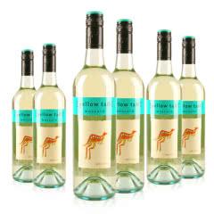 澳洲原瓶进口 黄尾袋鼠莫斯卡托甜白葡萄酒750ml6支整箱