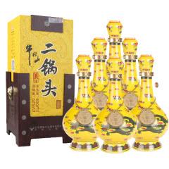 52° 牛栏山经典二锅头黄瓷(黄龙)白酒礼盒整箱白酒500ml*6瓶
