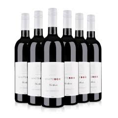 澳大利亚套装斯图亚特酒庄小白盒西拉丹魄干红葡萄酒750ml(6瓶装)