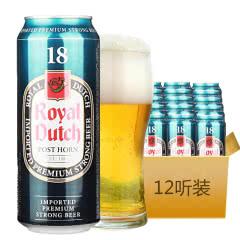 进口啤酒皇家骑士18度高度烈性啤酒500ml(12听装)