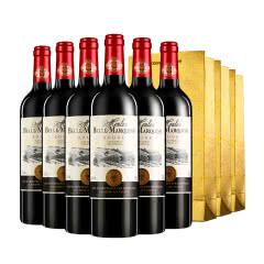 【法国进口】醉梦红酒 法国原瓶进口红酒 梦诺侯爵夫人干红葡萄酒