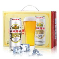燕京啤酒 500mlx12罐 原麦汁浓度9.5° 清爽啤酒 啤酒特价 啤酒12瓶装