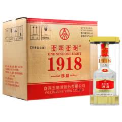 52°五粮液股份公司 1918珍品 壹玖壹捌500ml浓香型高度白酒(6瓶装)