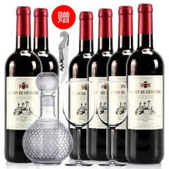 法国红酒整箱法国(原瓶进口)葛拉芙男爵干红葡萄酒750ml*6支装