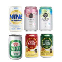 台湾啤酒多口味组合装330ml(6听装)