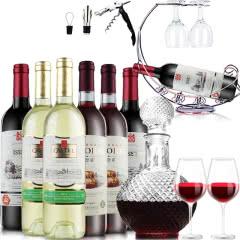 艾特米安诺法国红酒原液2支干红葡萄 酒+2支女士低度甜红酒+2支干白葡萄酒750ml*6