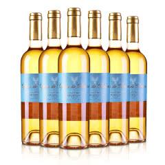 (列级庄·名庄·副牌)克里蒙城堡2008贵腐甜白葡萄酒500ml(6瓶套)