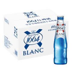 克伦堡凯旋1664白啤酒330ml*24瓶整箱装