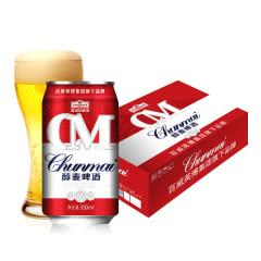 百威英博 雁荡山啤酒 醇麦 330ml(24罐)整箱装